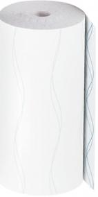 Curativo - Essity - Hypafix Skin Sensitive - Adesivo para Fixação de Curativos - Rolo